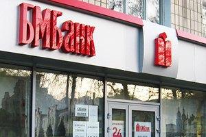К БМ Банку применены первые санкции