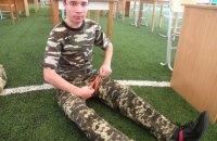 В Беларуси пропал 19-летний сын сотрудника Госпогранслужбы