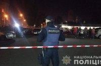 В центре Харькова произошла стрельба