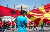 Албанія та Північна Македонія на порозі ЄС. Україні підготуватися?