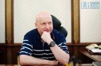 """Турчинов: є офіцери спецслужб, які готові давати свідчення ТСК по """"вагнерівцях"""""""