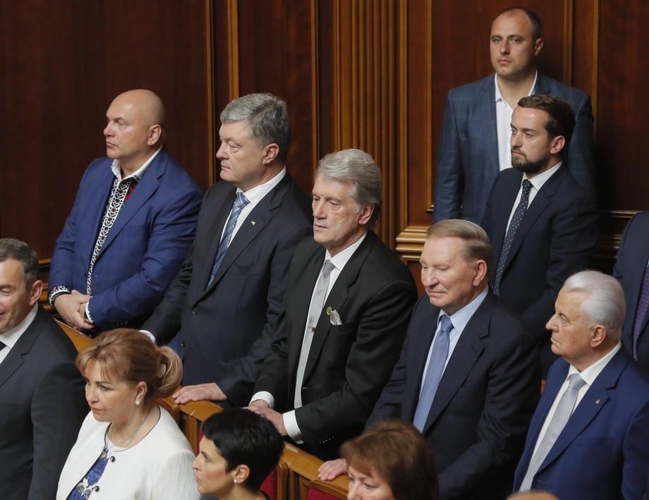 Чотири президенти України у ВРУ під час інавгурації новообраного президента Володимира Зеленського у Верховній Раді, 20 травня 2019 року