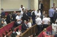 Рада на останньому пленарному тижні цього року розгляне бюджет та закони щодо рішення КС