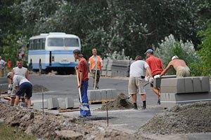 В сентябре Львов получит 180 млн грн на ремонт дорог