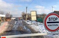 Украина ограничила доступ иностранцев на оккупированный Донбасс