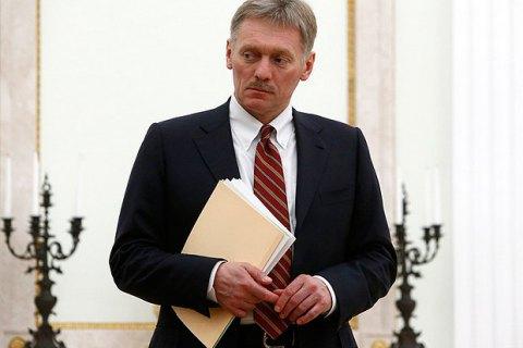 """В Кремле назвали """"неожиданной идеей"""" предложение распустить """"ЛДНР"""""""