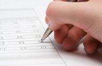 59% громадян України вважають російську мову іноземною, - опитування