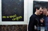 В Киеве отметили день рождения Малевича