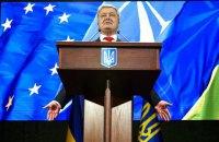 Порошенко затвердив план заходів у рамках курсу України на ЄС і НАТО