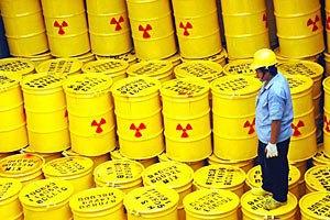 В Кировоградской области началось строительство ядерного завода