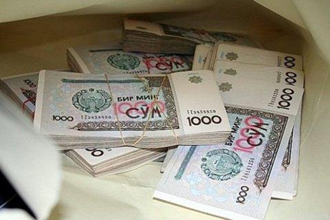 Узбекистан резко девальвировал национальную валюту