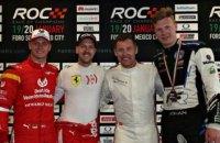 Феттель і Шумахер-молодший програли у фіналі Гонки чемпіонів