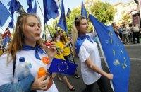 Святкувати День Європи в Києві будуть 20 посольств ЄС