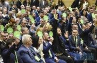 """""""Это как на Майдане"""": недовольные переговорами в Минске """"слуги народа"""" формируют Демплатформу"""