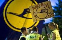 """Авіакомпанія """"Люфтганза"""" скасувала 1200 рейсів через страйк бортпровідників"""