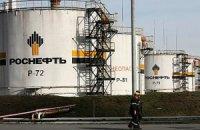 """США ввели санкции против Газпромбанка, ВЭБ и """"Роснефти"""" (обновлено)"""