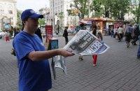 """Гужва пішов з газети """"Вести"""""""