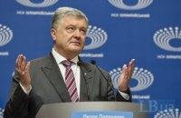 Порошенко: надання офіційного статусу російській на Донбасі - проросійський реванш