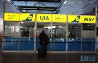 МАУ выполнит два рейса для эвакуации украинцев из Китая