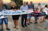 Ізраїльтяни провели антивоєнну акцію на підтримку України