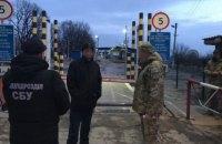 СБУ выдворила из Украины криминального авторитета из Молдовы