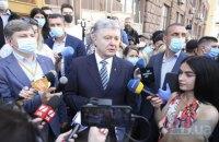 Порошенко звинуватив Офіс президента в політичному переслідуванні