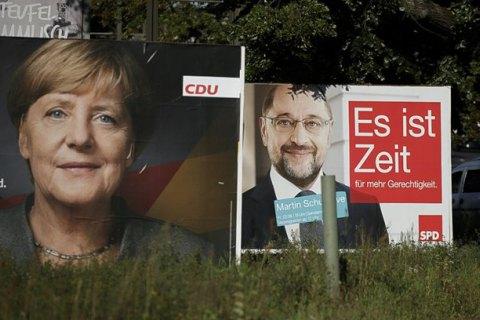 В Германии начались выборы в Бундестаг