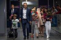 Из Грузии в Украину вернулись все 10 детей семьи Сусляк