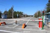 У Білорусі встановили плату за перетин кордону з Україною