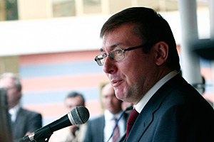 В интернете началась акция по поддержке Юрия Луценко