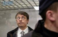 Суд заарештував екс-нардепа Крючкова із заставою 7 млн гривень