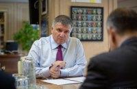 Приговор Маркиву нанес ущерб отношениям Украины и Италии, - Аваков (обновлено)