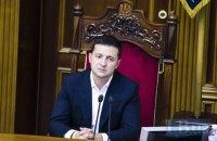 Зеленський доручив до 1 грудня ухвалити закони про легалізацію казино і про видобуток бурштину