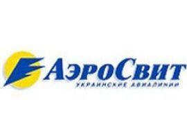 Суд запретил ФГИ продавать 22,4% «АэроСвита»
