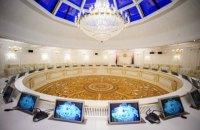 Зеленский повысил уровень представительства Украины в ТКГ