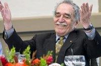 Умер Габриэль Гарсиа Маркес
