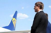 МІУ запропонувало створити Авіаційний фонд для відновлення регіональних аеропортів