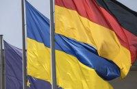 Германия выделит 5,8 млн евро на гуманитарную помощь Украине