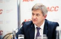 """Олександр Данилюк: """"Каталізатором виступила ситуація навколо ПриватБанку"""""""