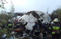 Поліція назвала чотири версії катастрофи Ан-12