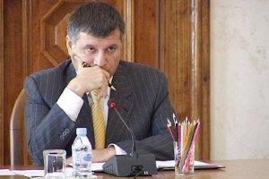 Освобождение Авакова не отменяет экстрадицию, - эксперт