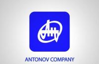 """Сайт ГП """"Антонов"""" подвергся хакерской атаке"""