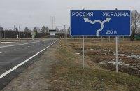 Украина с 2014 года разорвала 35 соглашений с Россией