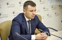 "Марченко считает создание ""ковидного фонда"" секвестром бюджета"
