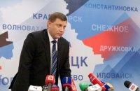 """""""ДНР"""" і """"ЛНР"""" оголосили про створення """"держави Малоросія"""""""