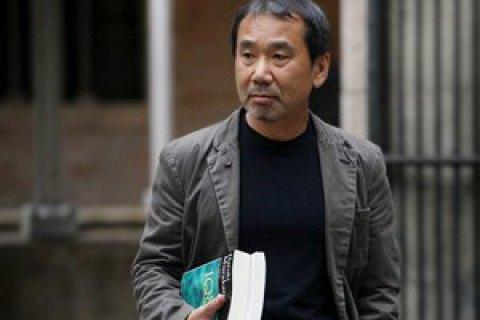 Харукі Муракамі відмовився від номінації на альтернативну Нобелівську премію з літератури