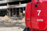 В Києві на території заводу трапилася пожежа