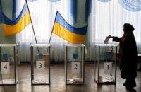 Центрвиборчком відправив за кордон виборчі бюлетені