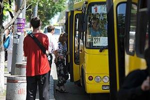 Льготы на проезд в Киеве будут действовать до лета