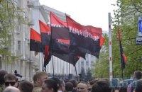 """100 активістів """"Правого сектору"""" мітингують біля АП"""